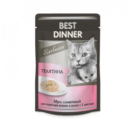 Влажный корм для кошек Best Dinner Exclusive Мусс сливочный Телятина 85 г
