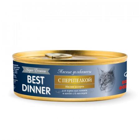 Влажный корм для кошек Best Dinner Super Premium Мясные деликатесы Перепелка 100 г