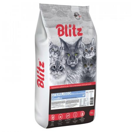 Сухой корм для стерилизованных кошек Blitz Sterilized Sensitive для профилактики МКБ, с индейкой 10 кг