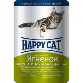 Влажный корм для кошек Happy Cat с ягненком, с телятиной и с зелёной фасолью (кусочки в желе) 100 г
