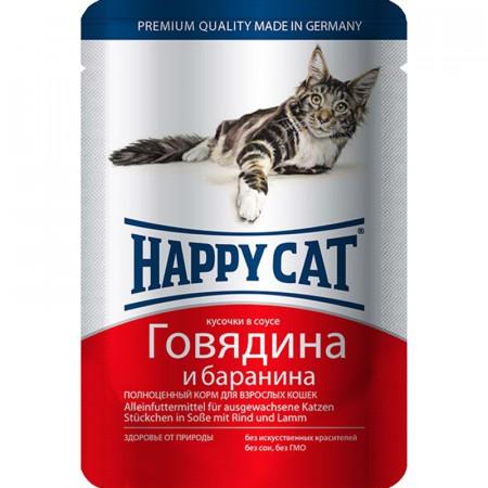 Влажный корм для кошек Happy Cat с говядиной, с бараниной (кусочки в соусе) 100 г