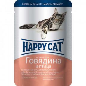 Влажный корм для кошек Happy Cat с говядиной, с птицей (кусочки в соусе) 100 г