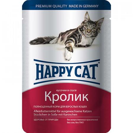 Влажный корм для кошек Happy Cat с кроликом (кусочки в соусе) 100 г