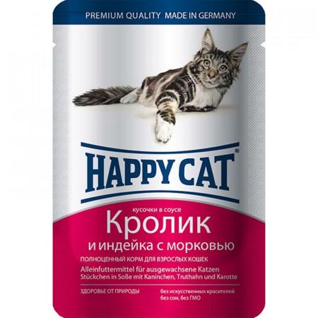 Влажный корм для кошек Happy Cat с кроликом, с индейкой и с морковью (кусочки в соусе) 100 г