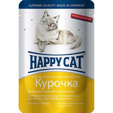 Влажный корм для кошек Happy Cat с курицей и с яйцом (кусочки в соусе) 100 г