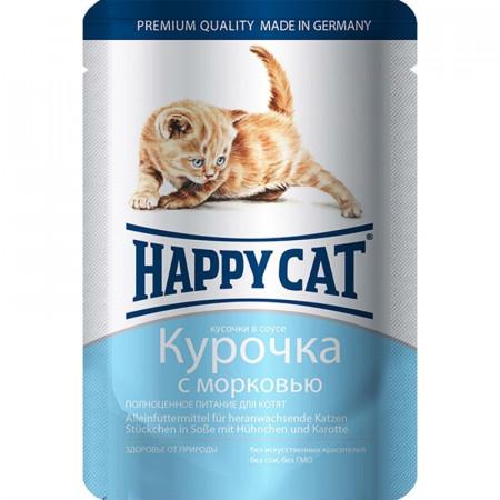 Влажный корм для котят Happy Cat с курицей и с морковью (кусочки в соусе) 100 г
