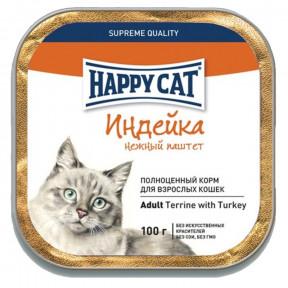 Влажный корм для кошек Happy Cat с индейкой (паштет) 100 г