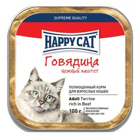 Влажный корм для кошек Happy Cat с говядиной (паштет) 100 г