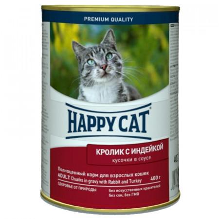Влажный корм для кошек Happy Cat с кроликом, с индейкой (кусочки в соусе) 400 г