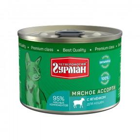 Влажный корм для кошек Четвероногий Гурман беззерновой, с ягненком 190 г