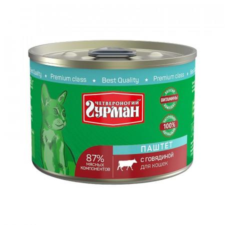 Влажный корм для кошек Четвероногий Гурман с говядиной (паштет) 190 г
