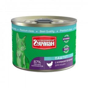 Влажный корм для кошек Четвероногий Гурман с куриной печенью (паштет) 190 г