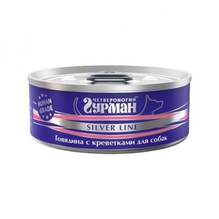 Влажный корм для собак Четвероногий Гурман Silver Line беззерновой говядина, креветки 100 г