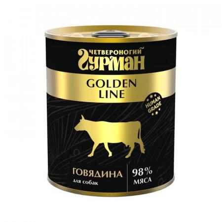 Влажный корм для собак Четвероногий Гурман Golden Line беззерновой говядина 340 г