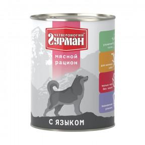 Влажный корм для собак Четвероногий Гурман Мясное ассорти беззерновой язык 850 г