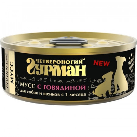 Влажный корм для собак и щенков Четвероногий Гурман Golden Line, беззерновой мусс с говядиной 100 г