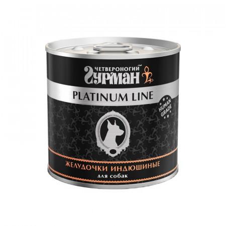 Влажный корм для собак Четвероногий Гурман Platinum Line, беззерновой желудочки индейка 240 г