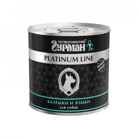 Влажный корм для собак Четвероногий Гурман Platinum Line, беззерновой калтыки и языки говядина 240 г