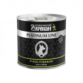Влажный корм для собак Четвероногий Гурман Platinum Line, беззерновой рубец говядина 240 г