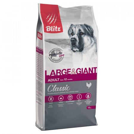 Сухой корм для собак Blitz Adult Dog Large & Giant Breeds dry с курицей (для крупных и гигантских пород) 15 кг