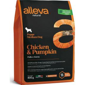 Сухой корм для щенков Alleva Natural курица с тыквой (для мелких пород) 800 г