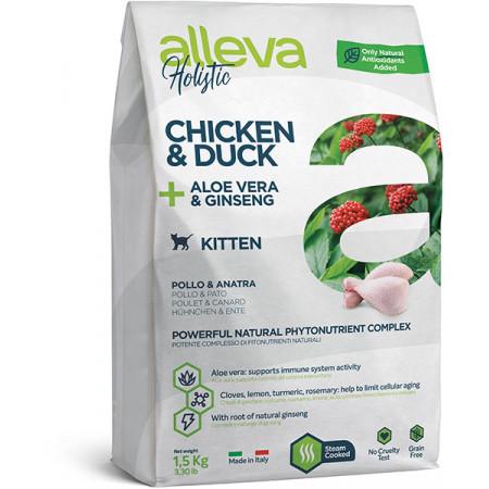 Сухой корм для котят Alleva Holistic беззерновой с курицей и уткой, алоэ вера и женьшенем 1.5 кг