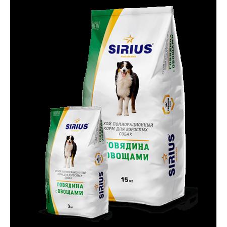 Сухой корм для взрослых собак Sirius Говядина с овощами 20 кг