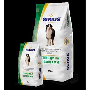Сухой корм для взрослых собак Sirius Говядина с овощами 3 кг