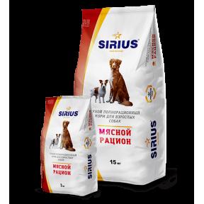 Сухой корм для взрослых собак Sirius Мясной рацион 15 кг