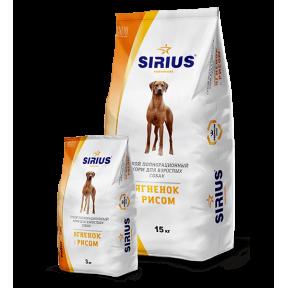 Сухой корм для взрослых собак Sirius Ягненок с рисом 3 кг