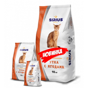 Сухой корм для взрослых кошек Sirius Утка с ягодами 400 г