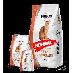 Сухой корм для взрослых кошек Sirius Утка с ягодами 1.5 кг