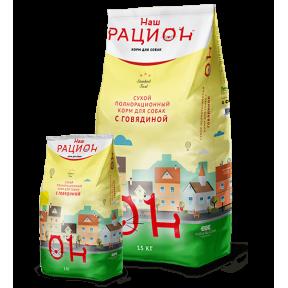 Сухой корм для собак Наш рацион с говядиной 15 кг