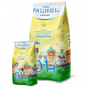 Сухой корм для собак Наш рацион с индейкой 3 кг