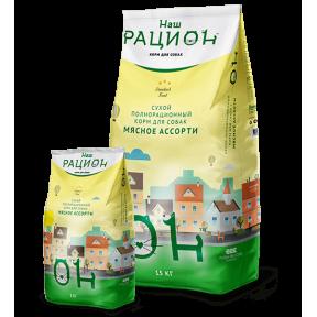Сухой корм для собак Наш рацион мясное ассорти 15 кг