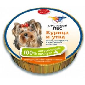 Влажный корм для собак Happy Dog Счастливый пёс, паштет курица и утка 125 г