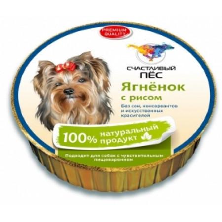 Влажный корм для собак Happy Dog Счастливый пёс, паштет ягненок с рисом 125 г