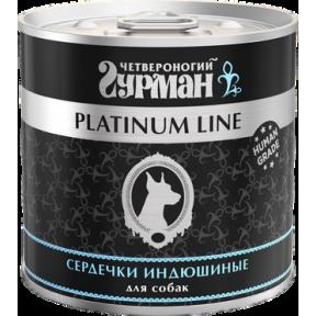 Влажный корм для собак Четвероногий Гурман Platinum line Сердечки индейка 240 г