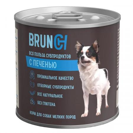 Влажный корм для собак Brunch с печенью (для мелких пород) 240 г
