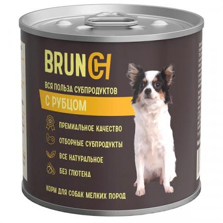 Влажный корм для собак Brunch с рубцом (для мелких пород) 240 г