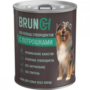 Влажный корм для собак Brunch с потрошками 340 г