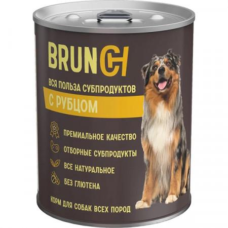 Влажный корм для собак Brunch с рубцом 340 г