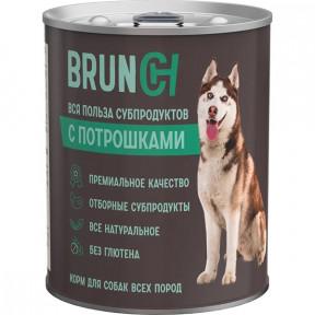 Влажный корм для собак Brunch с потрошками 850 г