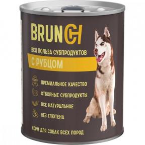 Влажный корм для собак Brunch с рубцом 850 г