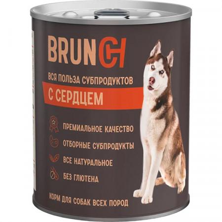 Влажный корм для собак Brunch с сердцем 850 г