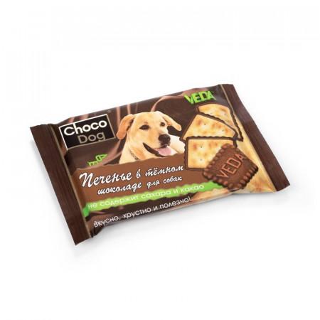 Лакомство для собак VEDA Choco Dog Печенье в темном шоколаде 30 г