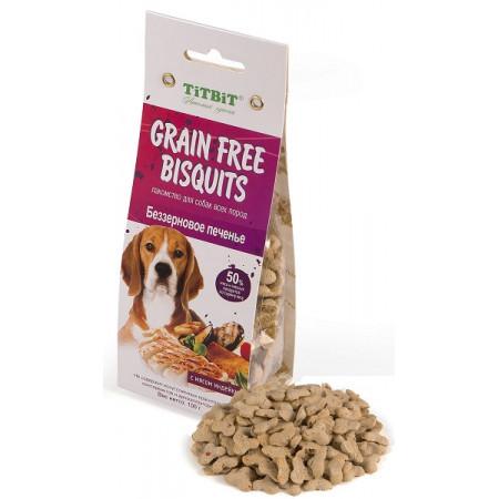 Лакомство для собак Titbit Grain Free Bisquits печенье беззерновое с мясом индейки 100 г
