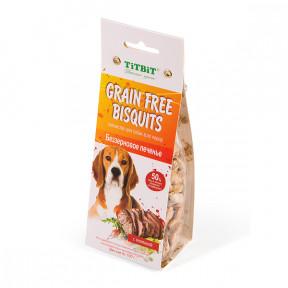 Лакомство для собак Titbit Grain Free Bisquits печенье беззерновое с телятиной 100г