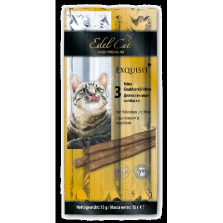 Лакомство для кошек Edel Cat Light Колбаски Курица, индейка и дрожжи
