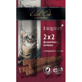 Лакомство для кошек Edel Cat Мини-колбаски Говядина с салями